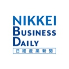 NIKKEI BUSINESS DAILY
